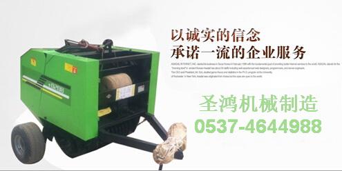 水稻秸秆捡拾圆捆机巩义价格优惠